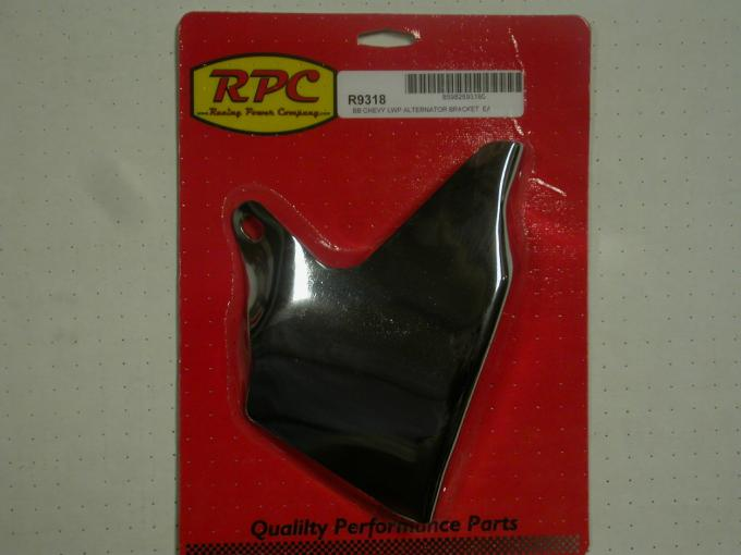 RPC Racing Power Company R9318, Alternator Bracket, For Use With Big Block Chevy Engines With Long Water Pump, Use With RPC R9638, Chrome Plated, Steel, Bottom Bracket Only