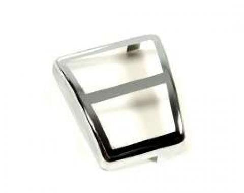 Emergency Brake Pedal Pad Trim - Stainless Steel